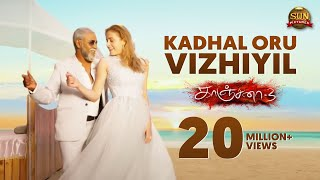 Kadhal Oru Vizhiyil | Video Song | Kanchana 3 | Raghava Lawrence | Ri-Djavi | Sun Pictures