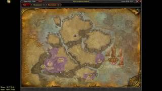 World of Warcraft Quest: Низвергнуть Глыбня Пустоты (id 10701)