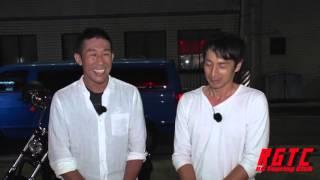 「RGツーリングクラブ」が遂にオリジナルDVDをリリース!! チュートリ...