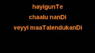 Avunu Valliddaru Istapaddaru~Venello Hai Hai (Karaoke Version)~Sing Sing India