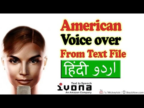 Make American Voice over from Text File with IVONA | Urdu / Hindi
