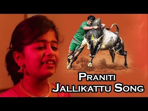 Praniti | JALLIKATTU Celebration Song |  MARINA REVOLUTION 2017