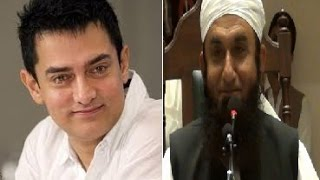 How Aamir khan meets with maulana tariq jameel?