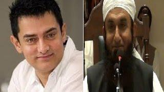 How Aamir Khan Meets With Maulana Tariq Jameel?