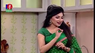 Liza   রান্না বিষয়ক অনুষ্ঠান   Amader Rannaghor   Tariqul Islam Shazal   Ep-549