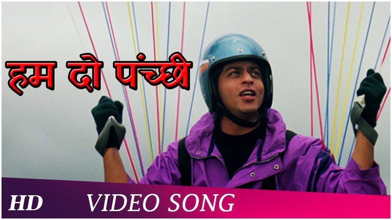 Download Hum Dono Panchhi    Guddu 1995   Shah Rukh Khan   Manisha Koirala   HD