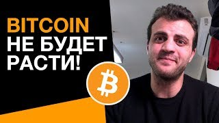3 Самые Важные События Для Роста Bitcoin 2019