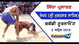 🔴 [LIVE] Khokhar (Sri Muktsar Sahib) Kabaddi Tournament 2 April 2019 www.Kabaddi.Tv