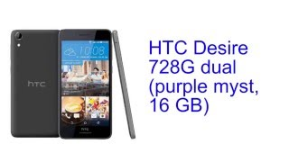 HTC Desire 728G dual (purple myst, 16 GB) Specification [INDIA]