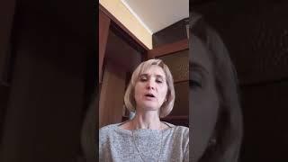 Отзыв об обучении по франшизе Близкие люди от Натальи, город Магнитогорск