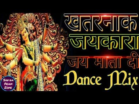 🔥Oggy Style Novratri Jaikara || Jai Mata Di || Vibration Mix Novratri Dailog Special Dj Tarun