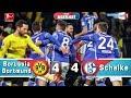 Highlight Football : ดอร์ทมุน 4-4 ชาลเก้ โคตรดราม่า! เจ็บเสือเหลืองนำ�