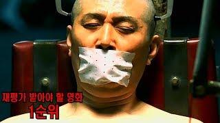 [병맛명작리뷰] 재평가 받아야할 영화 1순위! 지구를 지켜라!