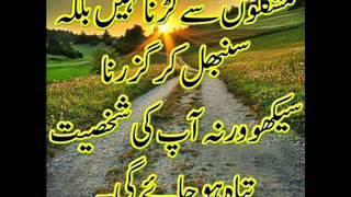Download uthi tars ta diyaen qaseedo by haji ghulam nabi mahesar and leemo faqeer sindhi molood shareef MP3 song and Music Video