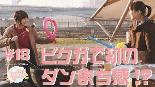 大西初愛 - JapaneseClass.jp