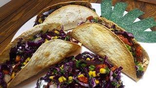 Такос. Мексиканская Кухня.Вкусно и Просто!