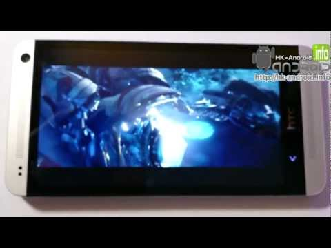 HTC One 影片播放器测试