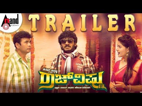Rajvishnu | New Kannada HD Trailer 2017 | Sharan | Chikkanna | Vaibhavi | Arjun Janya | Ramu