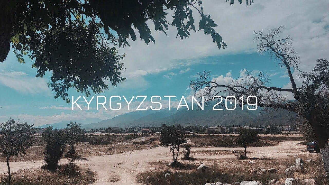 KYRGYZSTAN / Киргизия , Иссык-Куль, горы, ФМИ 2019