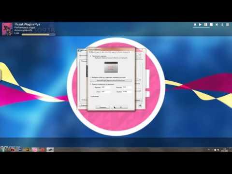 Настройка графического планшета для OSU!