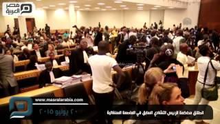 مصر العربية |  انطلاق محاكمة الرئيس التشادي السابق في العاصمة السنغالية
