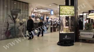 Эксклюзивная Реклама в торговых центрах. РА