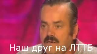 ИСПАНЕЦ ХАХАТУН / 18+ /В ХОРОШЕМ КАЧЕСТВЕ /WOT прикол/про отдел баланса 2017 сентябрь
