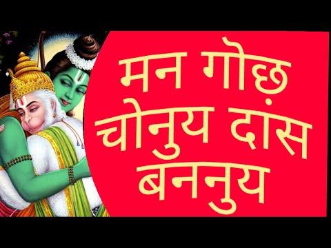 LATEST KASHMIRI BHAJAN-Abhipray myon goch Abhijaith :( Lyrics Sh B N ABHILASH)