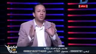 الكرة في دريم| مصر وراء سقوط حياتو وطاهر أبوزيد وراء استبعاد حسن حمدى من رئاسة لجنة الاندية