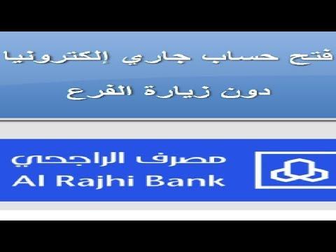 التقليد عطلة ممل فتح حساب في بنك الراجحي للنساء Alterazioni Org
