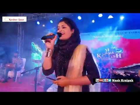Top Hit Bollywood Songs By Shazia Bashir | KAAVISH | Indoor Stadium Srinagar