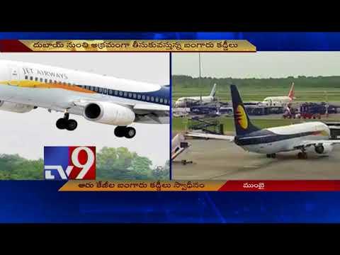 Gold worth Rs 2.50 crore seized from Dubai Mumbai Jet Airways flight - TV9