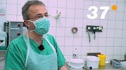 """37°: """"Das Leben ist kostbar"""" (Arbeit in der Pathologie) Doku D 20217 [HD]"""