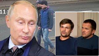 Путин слил Петрова и Боширова