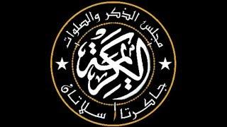 [38.37 MB] Majelis Dzikir & Sholawat Al-Karimah