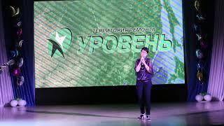 Маркина Юлия - специалист по развитию сотрудников компании Уровень