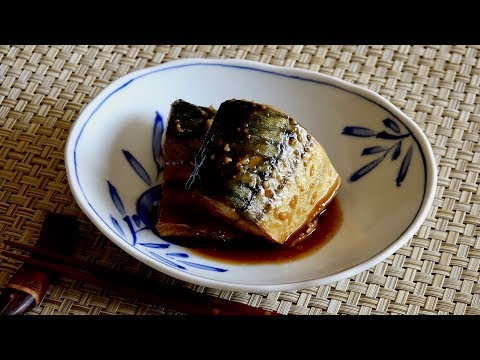 Saba Misoni Recipe - Japanese Cooking 101