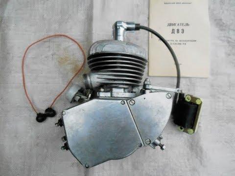 Обзор двигателя Д6 для лёгких мопедов СССР( Рига, Гауя, В-902, ЗиФ-77 и т.д.).