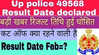 #upp49568result.    Up police 49568 result date declared , expected cut off ? All info ||by news4 yo