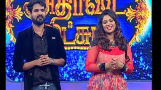 Athirshta Lakshmi - Tamil Game Show - Episode 190 - Zee Tamil TV Serial - Webisode