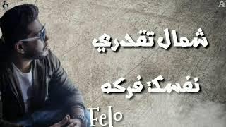 حاله باي باي مترنيش علشان مش جاي  خليكي قاعده على الواي فاي فيلو