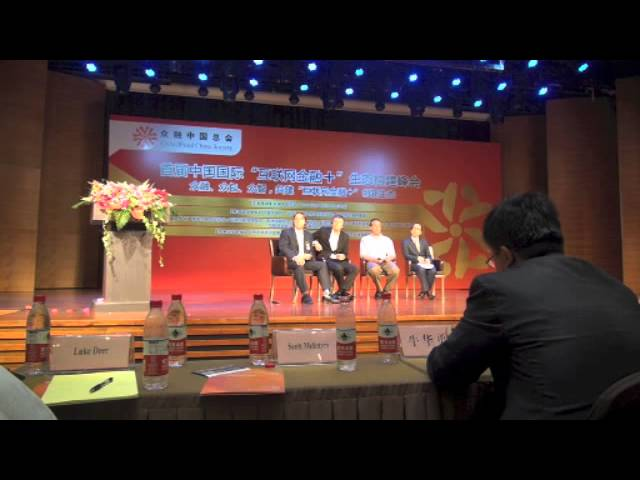 Crowdfunding Experts | Crowdfund China Society | Wealth Migrate