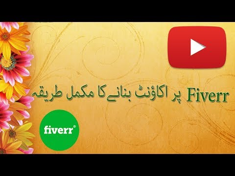 Fiverr Account Creation and  Profile setting