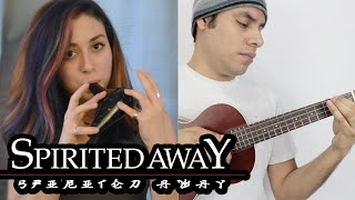 Ocarina Cover Always With Me Itsumo Nando Demo Spirited Away Songbird Ocarina Youtube
