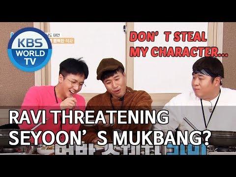 Ravi Threatening Seyoon's Mukbang? [2 Days & 1 Night Season 4/ENG/2020.01.12]