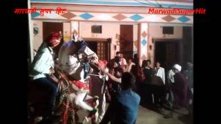 Best नाच मेरी घोड़ी Desi Marwadi Shaadi Dance Rajasthani Video