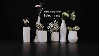 Ваза из воздушного шара. Table Arrangement