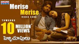 Pelli Choopulu Telugu Movie Songs | Merise Merise Full HD Video Song | Vijay | Ritu Varma | Nandu