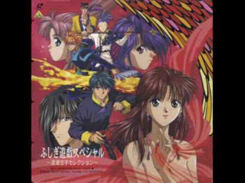 Fushigi yuugi theme song