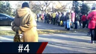 Топ глупостей: очереди за гуманитаркой и порка девушек боевиками - Достало! 01.12
